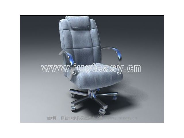 3D model of the gray boss chair (with material)