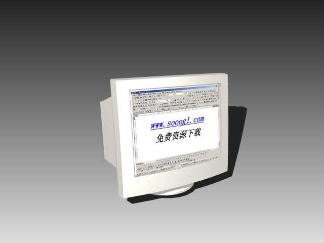 appliances a001 3D Model