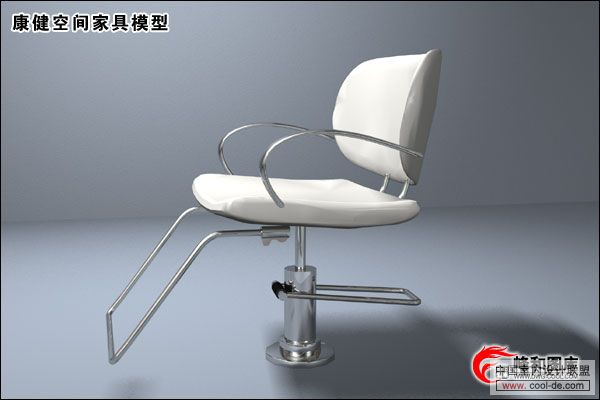 Beauty / salon / Li Rong chair / chair Hair Washer 3D Model