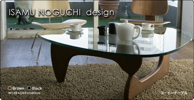 Boutique fice chairs 3-2 3D Model