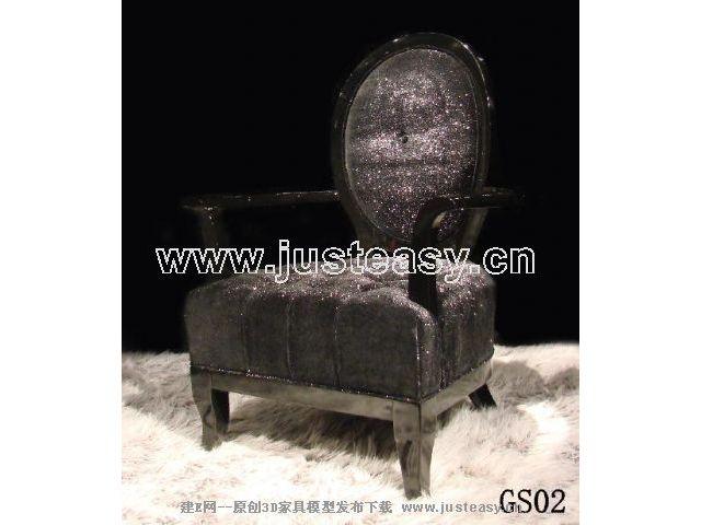 CASA Chair 3D Model of European (including materials)