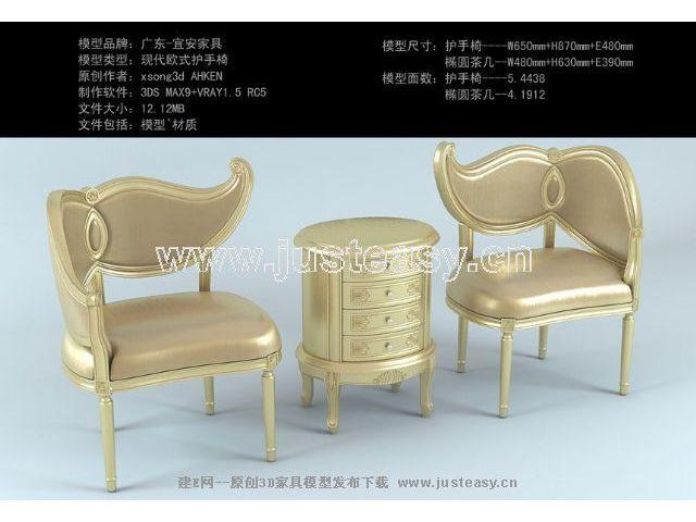 Chair of Modern European Hand 3D models (including materials)