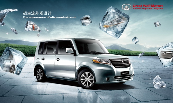 ChangAn Automobile PSD listing promotion