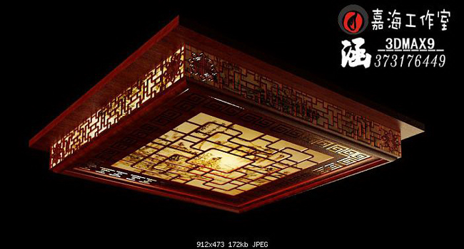 Chinese style woodcarving dome light 3D models