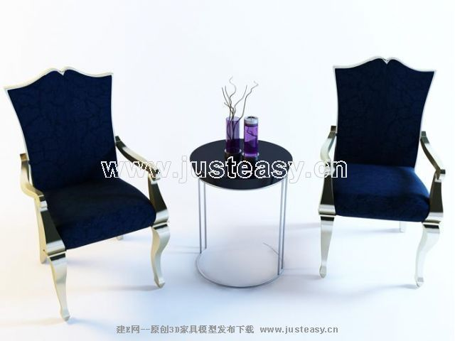 Combination of black leisure chair 3D Model