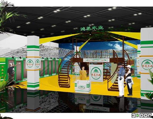 Commercial booth 3D Model – Design Exhibition