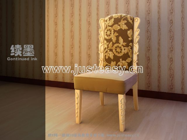 Continental carved sofa 3D Model