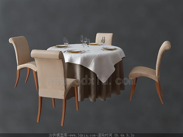 Dining table and chairs Combination 3D Model