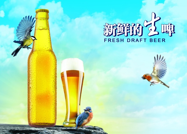 Fresh beer PSD advertising poster