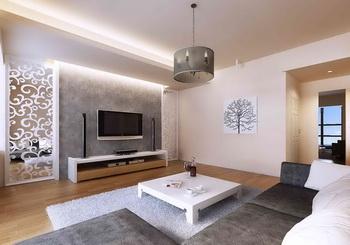 Fresh living room model white tone 3D Model