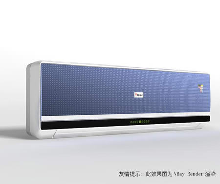 Haier air-conditioned model 3D Model