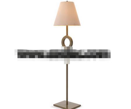 Household cozy floor lamp 3D Model