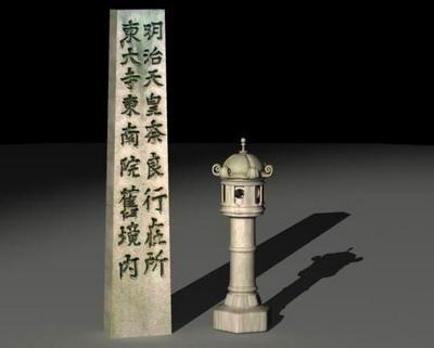 Lamps 2 3D Model