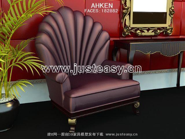 Modern aristocracy back sofa 3D Model