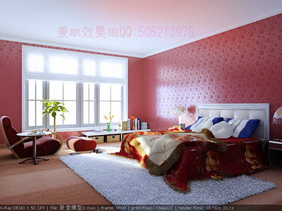 Modern Home Decor A: Pink Spacious Bedroom 3D Model