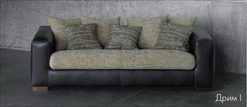 Modern Sofa 3D Model 3-5, paragraph (OBJ format)
