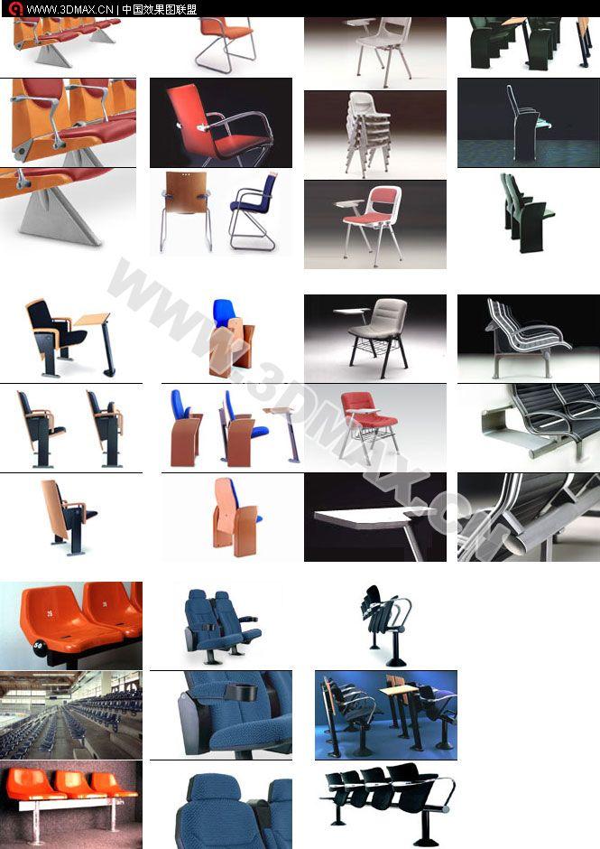 Public chair 3D Model