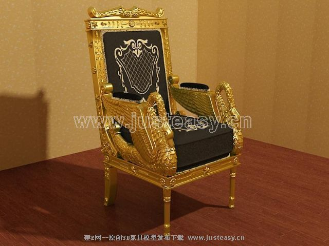 Single gold sofa 3D Model