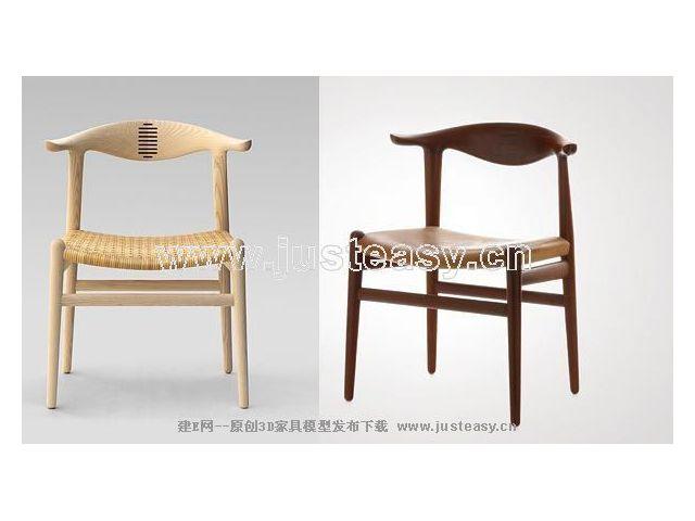 Single tall chair horn 3D Model