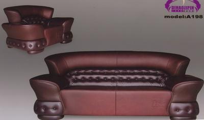 Sofa 3D model over the boss fine