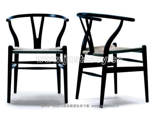 Tall black chair China 3D Model