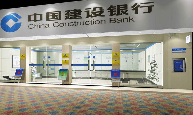 The China Construction Bank 3D Model