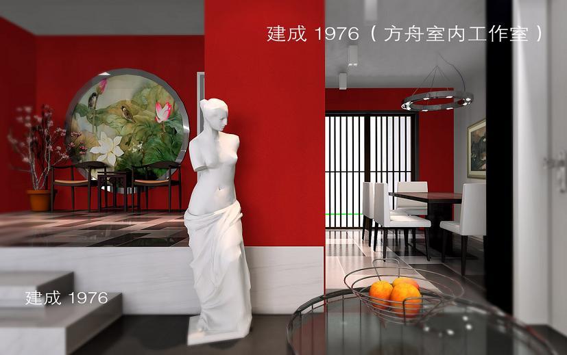 The cream Interior space-008 3D Model