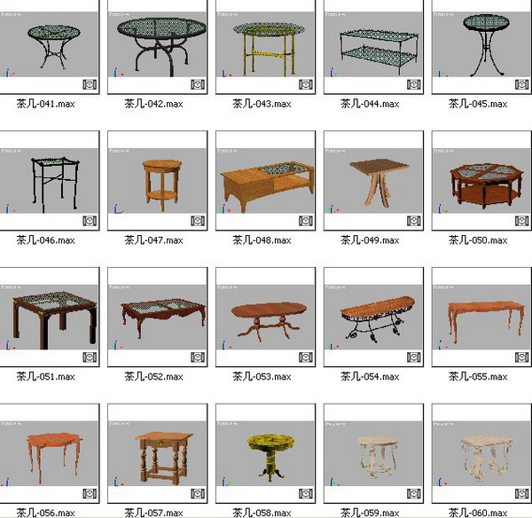 The handsome coffee table style model 3D Model