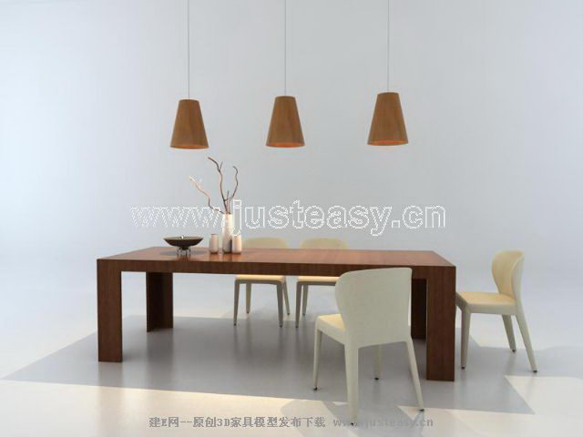 The world��s top furniture brand furniture — dining tables and chairs 3D Model (including materials)