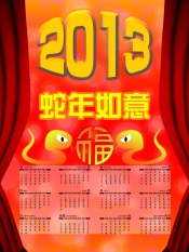 2013 year calendar design templates