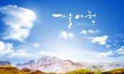 Blue sky and white clouds PSD source file view footage