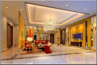 Warm colors of modern living room 3D Model