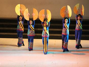 Asian Dance