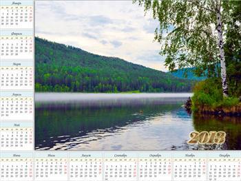 Calendar For 2013 In Russian Free JPG