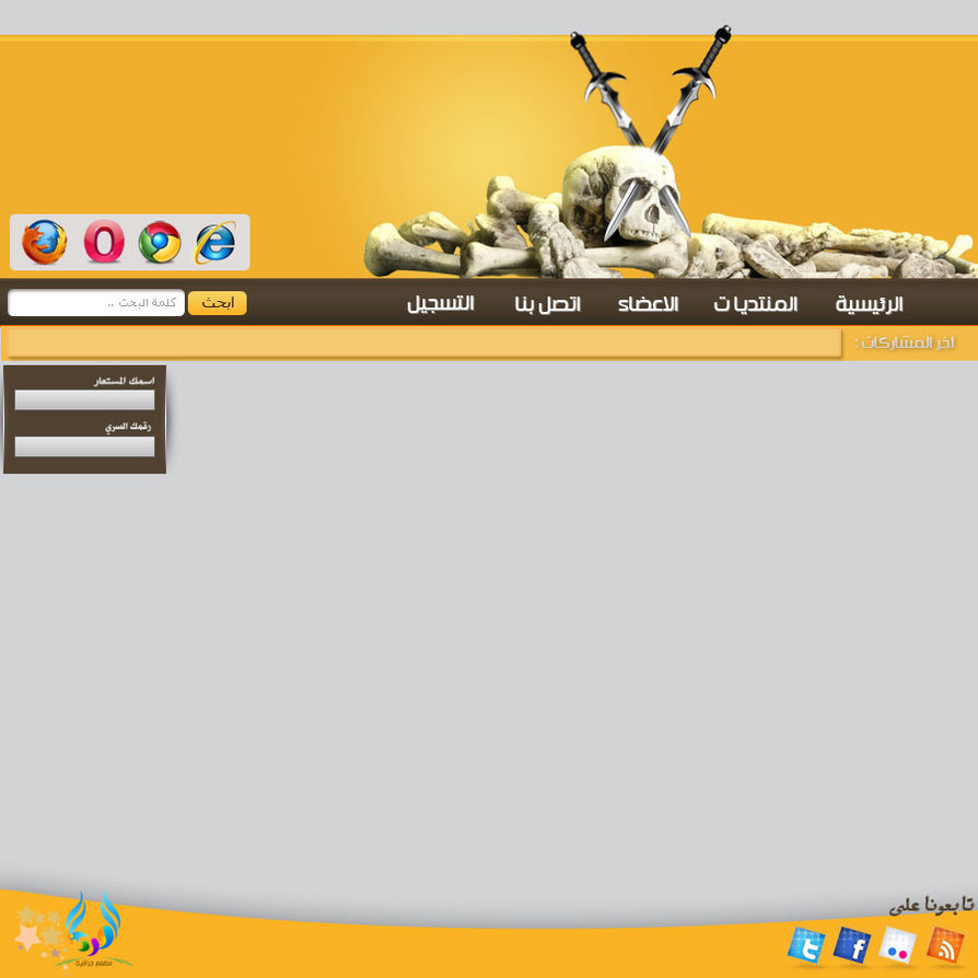 Template site PSD 65