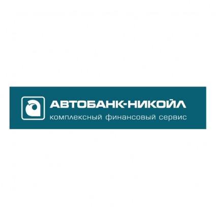 autobank nikoil 0 logo