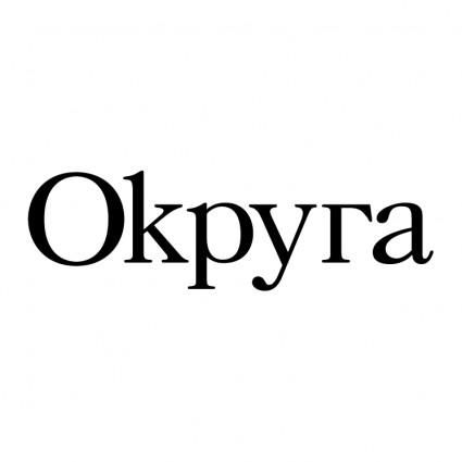 okruga logo