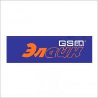 aline gsm logo