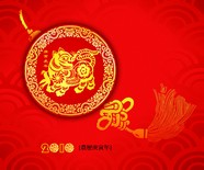 2010 new year background images to download