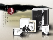 Chinese style tea packaging design source files