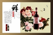 Dry red wine advertising source material