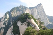 Huashan scenic pictures