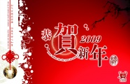 New year greeting card pictures