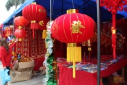 New year Red Lantern pictures