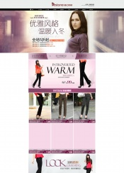 Taobao women's clothing shop Home template PSD material